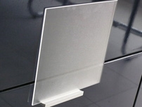 AR Coated Solar Tempered Pattern Glass